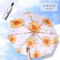 초경량양우산 햇빛차단양산 양산추천 20대양산 uv (TOP 5673331713)