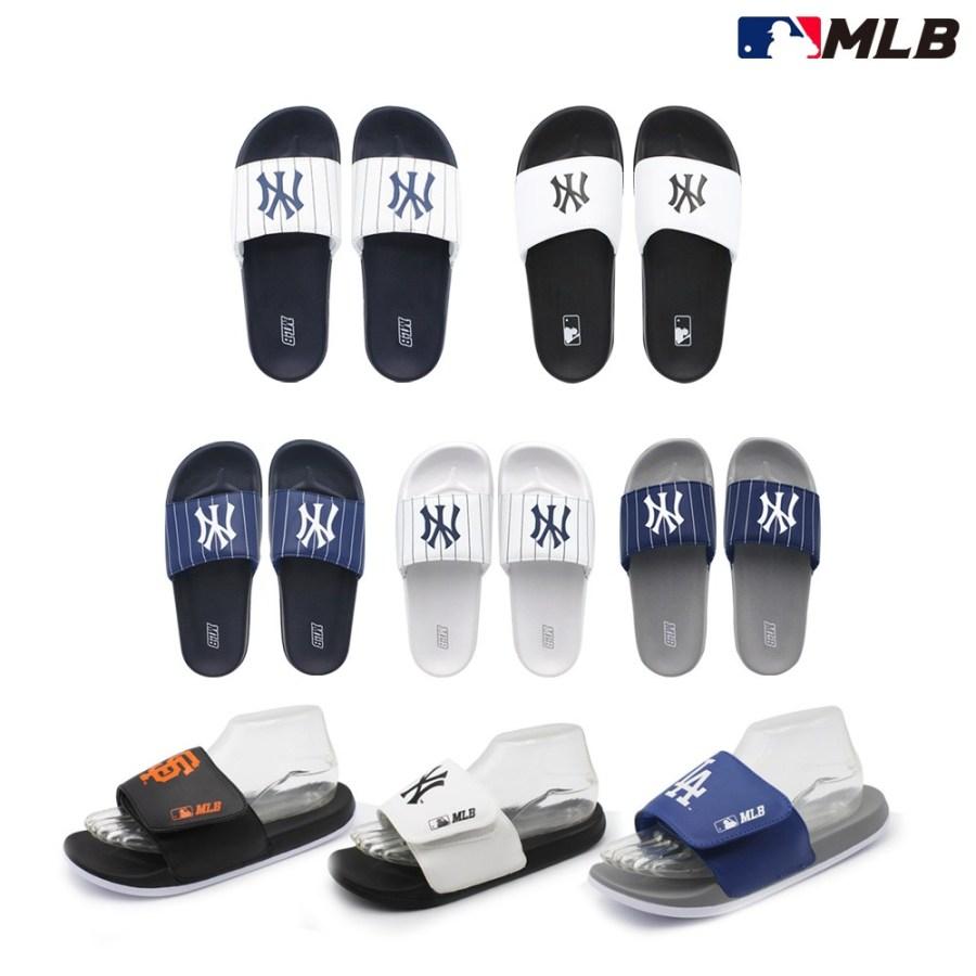 MLB 공용 슬리퍼 8종