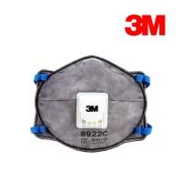 3M 8922C 1급방진마스크 1BOX10매입 안면부여과식, 단품 (TOP 246485740)