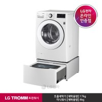 [LG전자] 트롬 트윈워시 드럼세탁기 F17WDBPM (화이트/17kg+4kg), 상세 설명 참조 (TOP 2204033557)