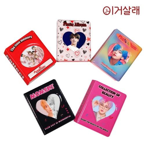 이거살래 미니 2단 1단 콜렉트북 폴라로이드 앨범 사진첩 사진보관 포카홀더 방탄포카 콜북, 핑크