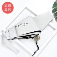 명품 차광 장양산 20대 가벼운 경량 암막 양산 전화 크기 미니 포켓 여성용 우산 남성 (POP 5939541904)
