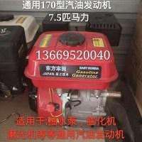 아세아관리기 교체용 엔진 9마력 전기시동 키시동 리코일 수동 신형 소음기 장착 부품, R.동방혼다 가솔린 170 + 1개 (TOP 5186525571)