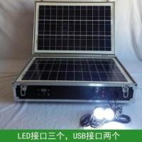 아파트태양광설치 태양광패널설치 1500W 가정용  박스 시스템의 야외, 01 발전기 (TOP 4806333487)