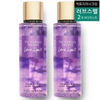 빅토리아 시크릿 VICTORIA'S SECRET Love Spell Mist 러브스펠 미스트 250ml 2병, 1세트 (TOP 300688322)