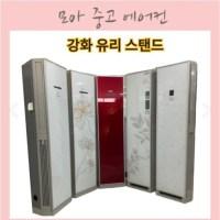 LG 삼성 중고에어컨 강화유리형 모음, 방문설치 설치비별도 (TOP 1515130744)