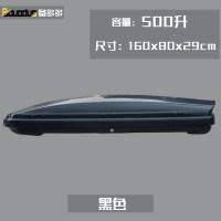 SUV 자동차 밀착형 루프박스 루프탑 캠핑 낚시 캐리어, 단일제품, 옵션 05 (TOP 5640804760)