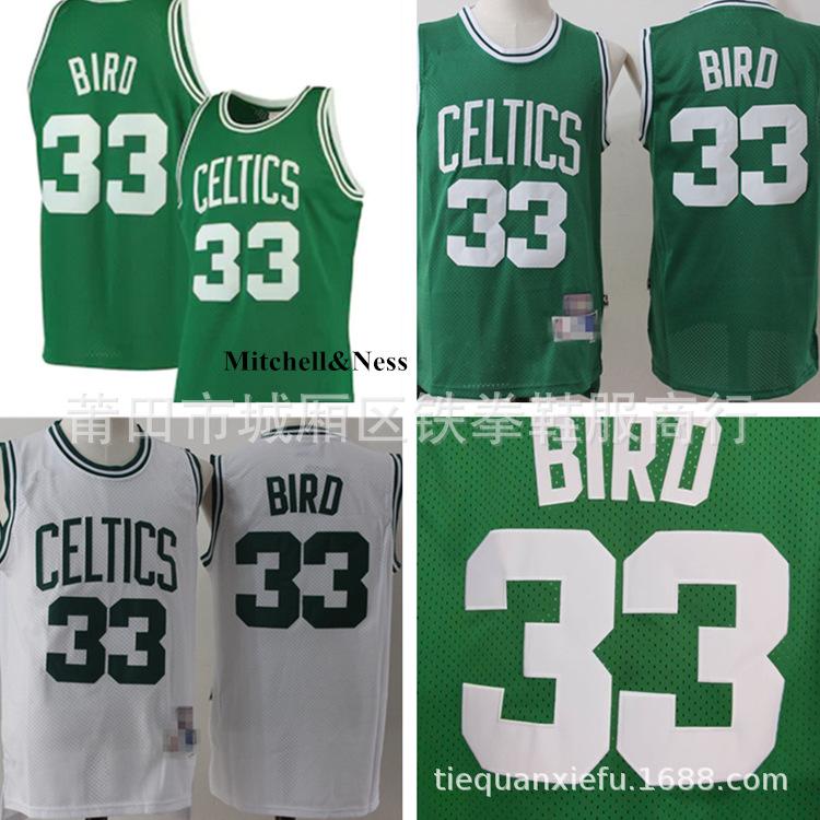 NBA 보스턴 셀틱스 3번 농구티 유니폼