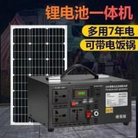 태양광설치 아파트태양광설치 태양광발전시스템 가정용 풀세트 220V 휴대용 냉장고, 오류 발생시 문의 ( 엔씨피글로벌 5 ) (TOP 4679454167)