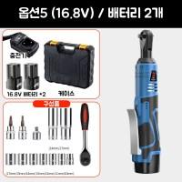 충전임팩 전동 라쳇 렌치 25V 임팩트 세트, 5세트 (TOP 1397750571)