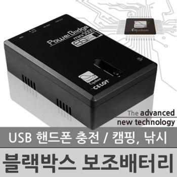 블박보조배터리 - 셀로트 파워브릿지 미니5000 리튬인산철 블랙박스 보조배터리, A타입