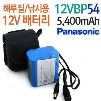 야토 12V 리튬이온배터리 팩 12VBP54 18650 충전식 (TOP 336524582)