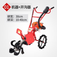 승용관리기 구굴기 텃밭용 트레일러 농기계 농사용 미니 소형, 홈 나이프를 사용한 2 행정 (TOP 5303037999)