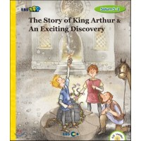 The Story of King Arthur & An Exciting Discovery, 보고미디어 (TOP 18116095)