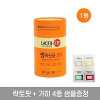 종근당건강 락토핏 생유산균 코어 1통 프로바이오틱스 (POP 329404526)