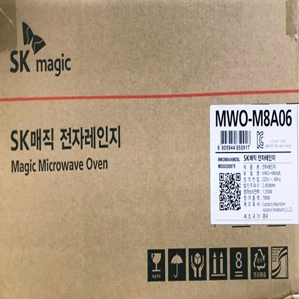 New SK 매직 전자렌지 MWO-M8A06, 1