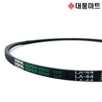 아세아 관리기 벨트 부품 부속 LA-44 농기계/대풍마트 (TOP 5168005335)