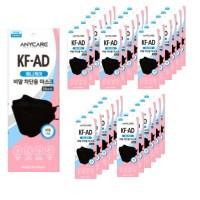 애니케어 국내생산 개별포장 KFAD 침방울 비말차단 마스크 블랙, 50매 (TOP 1863856148)