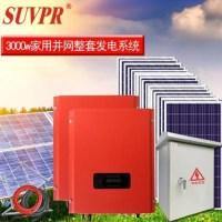 아파트태양광설치 태양광패널설치 가정용  220V 시스템 풀세트 3000W, 01 3300와트 모듈 출력 세트 통합망 시 (TOP 4806354901)