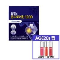 관절엔 콘드로이친1200 60정, 1박스 (POP 5171991180)