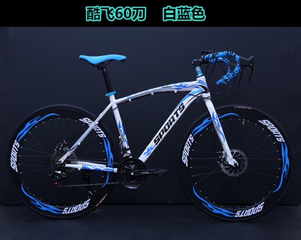 로드자전거 가변 속도 데드 플라이 자전거 남녀 자전거 도로 경주 자전거 더블 디스크 차, NONE, 9. 색상 분류: 쿨 플라잉 60 나이프 화이트 블루
