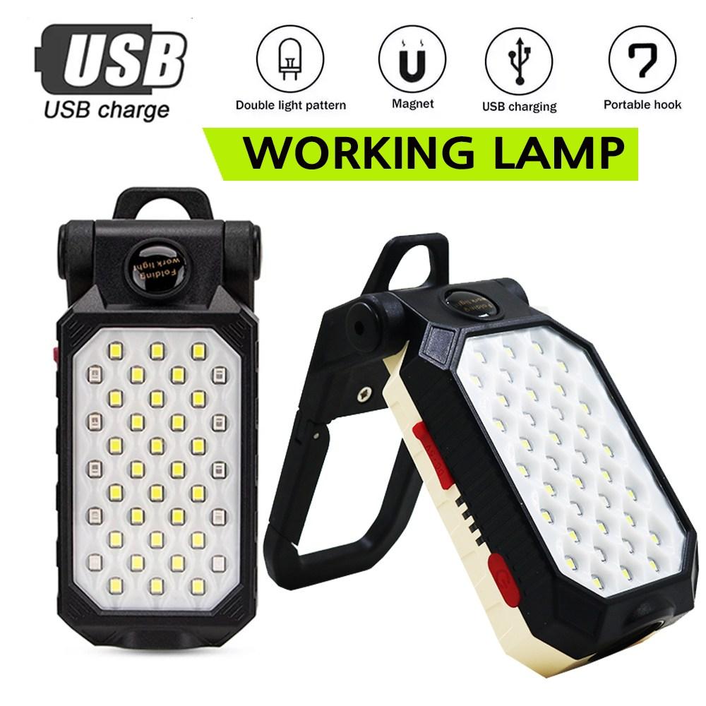 강력한밝기 뛰어난 광량 LED SMD칩 충전식 랜턴 후레쉬 작업등 DJDZ889, 1개