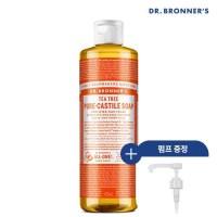 [닥터 브로너스] 티트리 퓨어 캐스틸 솝 475ml+펌프, 없음, 상세설명 참조 (TOP 1948329323)