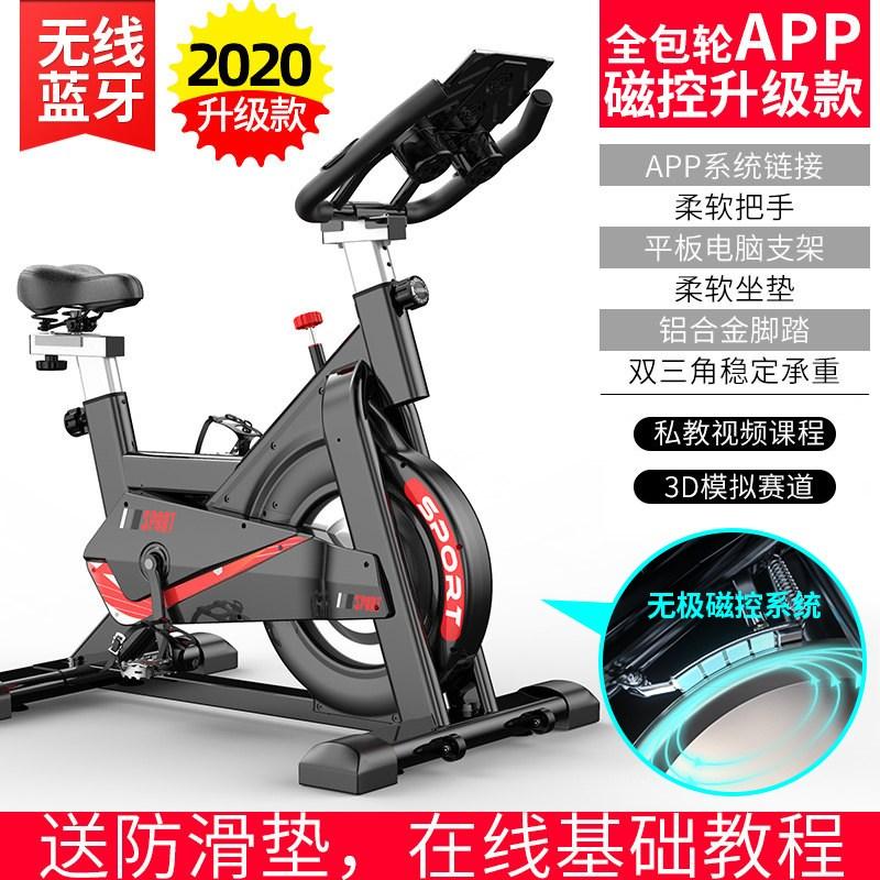 슈어 모터사이클 슈퍼 정음 가정용 헬스카 실내스포츠 자전거 다이어트 헬스기구 실내, 풀팩토리 바퀴 APP 자기 통제이다