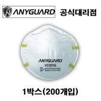 애니가드  VC201G, 200개 (TOP 2229259020)