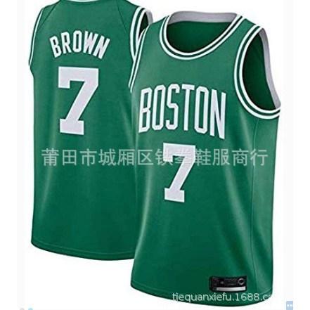 NBA 보스턴 셀틱스 7번 제이렌 브라운 농구 유니폼