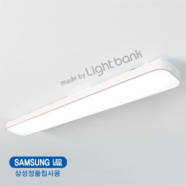 라이팅에버 삼성칩 밀레 주방등 LED60W (SP552)KBK 국산KC인증 천장등/실링라이트, 화이트