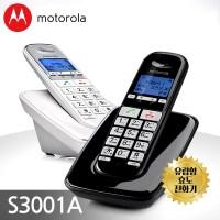 모토로라 S3001A 전화기 발신자 무선 집전화기 사무용 단축 디지털 스피커폰, S3001A (검정) (TOP 228322024)