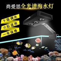 수초 산호 보조등 조명 상에즈A029 터치스크린 컨트롤 실린더 LED해수산호등, 01 메모리 기능 수동 제어 (TOP 5619936284)