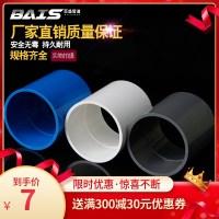 제이에스 인터내셔널 PVC 직접 파이프 브라켓 사무용 데스크 직통 주다 부품 화이트 그레이블루, 20 도착함 75mm 의 규격 있다 (TOP 5589411811)