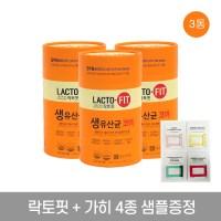 종근당건강 락토핏 생유산균 코어 3통 프로바이오틱스 (POP 5807465412)