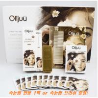 올리쥬 OLIJUU 노글루펌(글루 없이 가능한 속눈썹파마) 속눈썹펌 패키지 세트 키트 피부 저자극, 1팩 (TOP 5171068181)