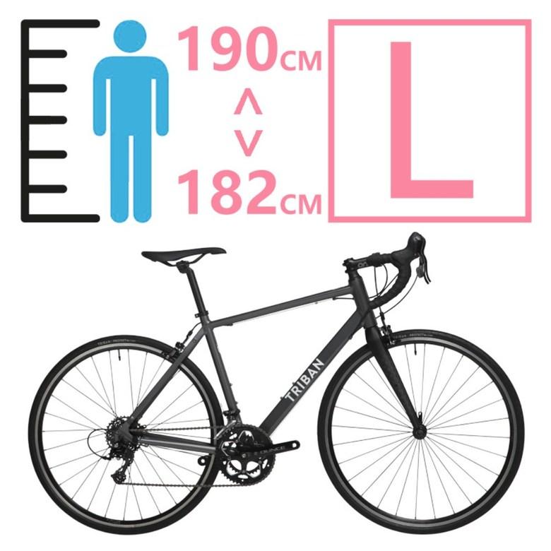Decathlon 로드 사이클링 알루미늄 탄소 섬유 카본 자전거, cm, 카본 그레이 L