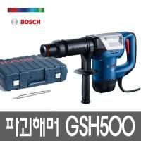 보쉬 파괴 해머 GSH500 육각 노미 함마 뿌레카 (TOP 147560213)