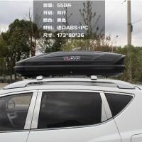 차량용 SUV 루프탑 캐리어 루프박스 루프랙 루프렉, 단일제품, 옵션 03-480L 블랙 (TOP 5640805184)