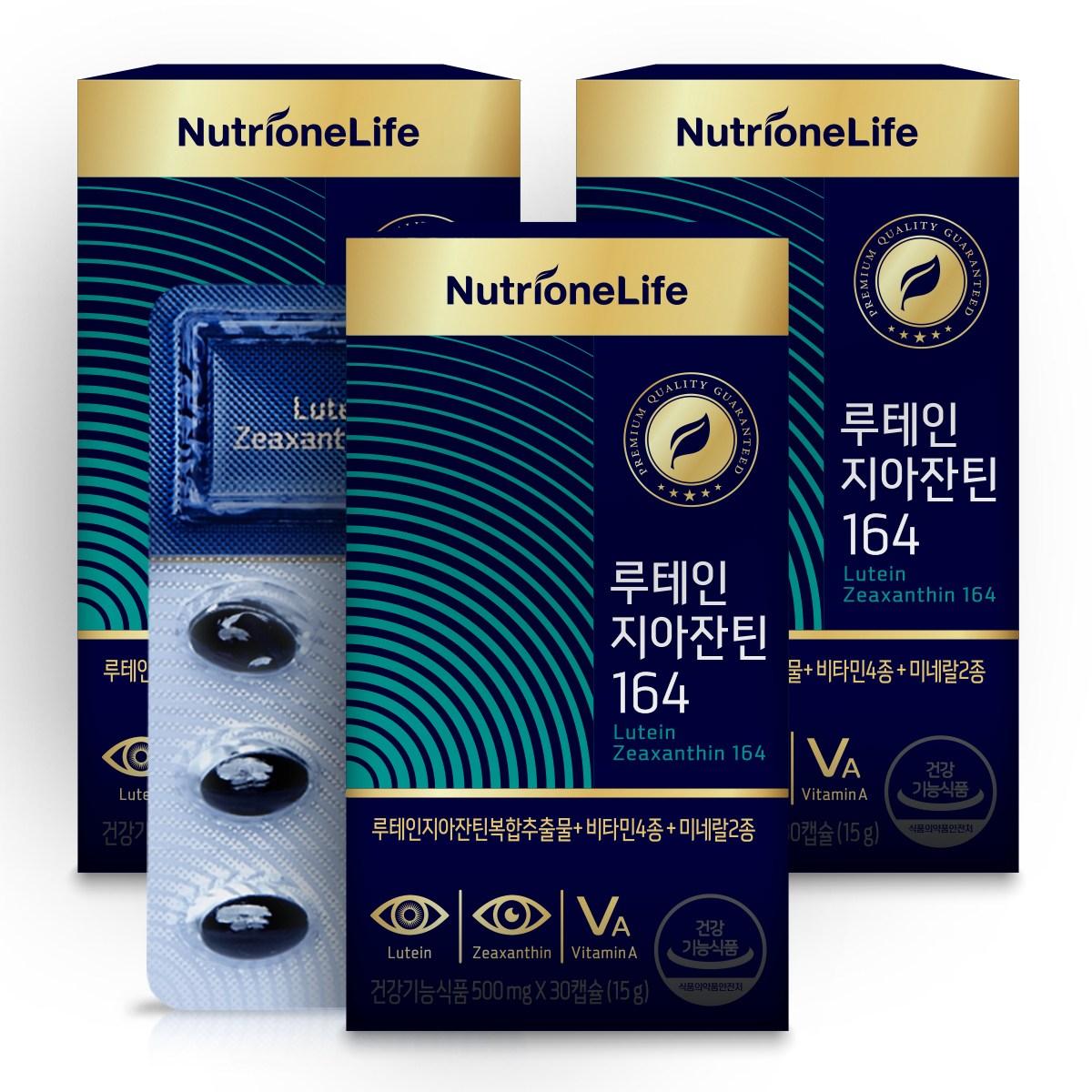 뉴트리원 수능 선물 루테인+지아잔틴+비타민A 7중 기능성 눈 영양제 루테인지아잔틴164 수험생 + 활력환, 500mg, 3box