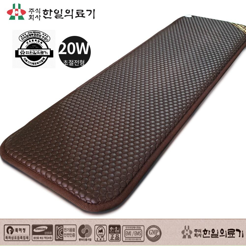 한일의료기 발열육각 전기방석, 5단 대형 180x50cm±5, 발열육각 소파 전기방석 HL2020