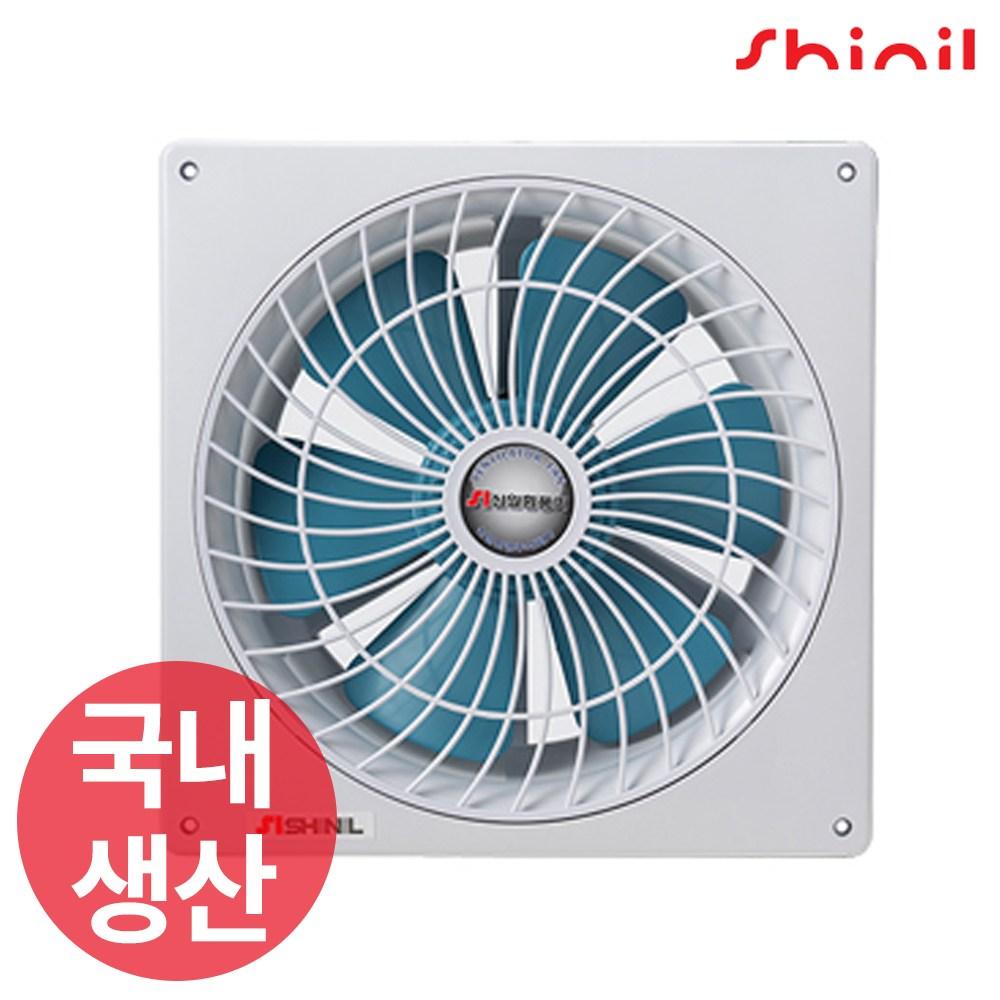 SIV-250KG 가정용 냄새제거 천장용 환풍기 환기팬, 단일상품