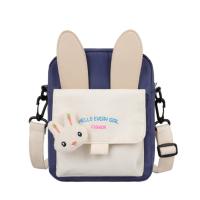 더제이 아동 키즈 초등학생 크로스백 토끼 미니백 핸드폰 가방 (TOP 5024670958)