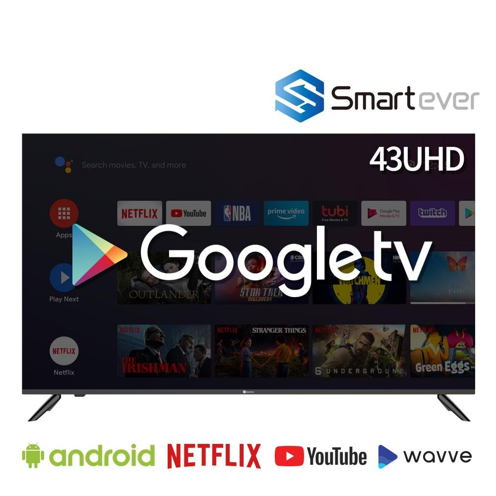 스마트에버 SA43G 43인치 UHDTV 구글 공식인증 스마트TV, SA43G 택배발송 자가설치, 자가설치
