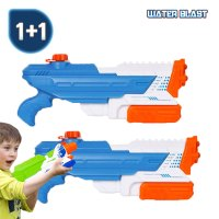 워터블라스트 대형물총 1+1 워터건 물놀이 장난감 물총놀이 물총, 트리플샷건 1+1 (TOP 275944268)