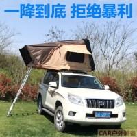 전국일주 여행 캠핑 가족 커플 차박 차량용 대형 초대형 하드탑 루프탑 텐트 SUV RUV, 대형(160x210x125), 회색, 없음 (TOP 4651990250)