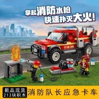 레고 시티 긴급출동 소방차 트랙터 시리즈 중국 호환블록 (TOP 5522948487)