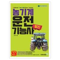 필기 (마스크제공), 단품 (TOP 2348447929)