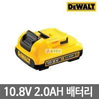 디월트 12V 2.0Ah 배터리 리튬이온 DCB127 공용10.8V (TOP 1835532468)