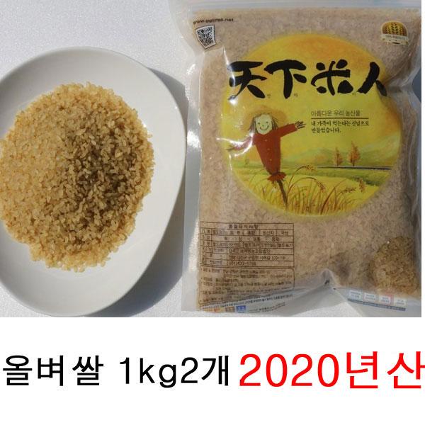 잡곡은보약 2020년산 올벼쌀 찐쌀1kg 2kg선택 국산, 2, 1kg